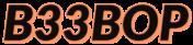 B33BOP